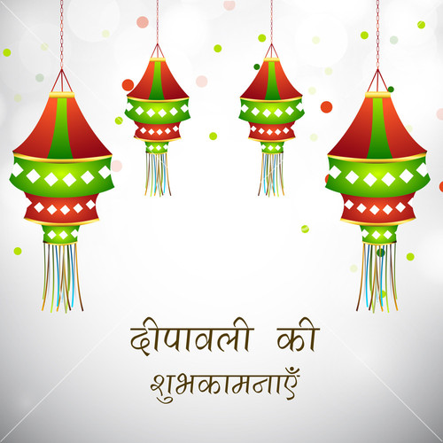 Deepavali celebration clipart pictures