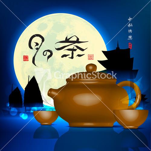 Mid Autumn Festival - Tea Set. Translation Of Text: Tea Of The Moon