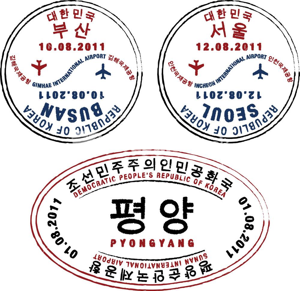 Korean stock options