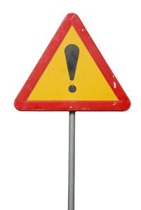 건설 도로 표지판