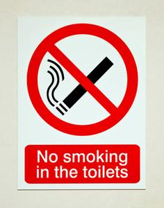 금연 흔적