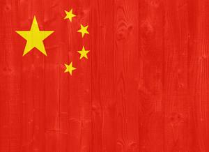 중국 국기의 인민 공화국
