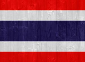 태국 플래그