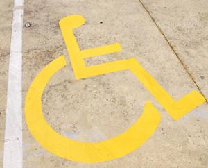 휠체어 로그인